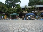 Kamakura21