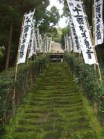 Kamakura28_2