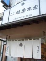 Kamakura310