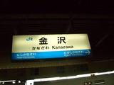 Kanazawa218