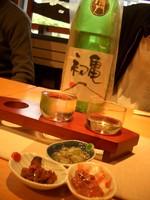 Sake_1