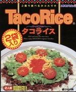 Tacorice2