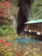 Yamaguchi26_1